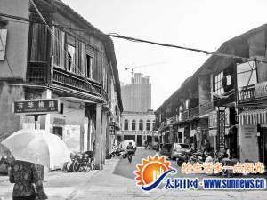 漳州又是一座充满生机与活力的现代化新城,圆山新城远景规划